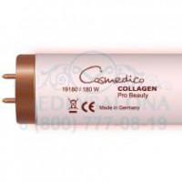 Лампы для коллагенария Collagen Pro Beauty 25W