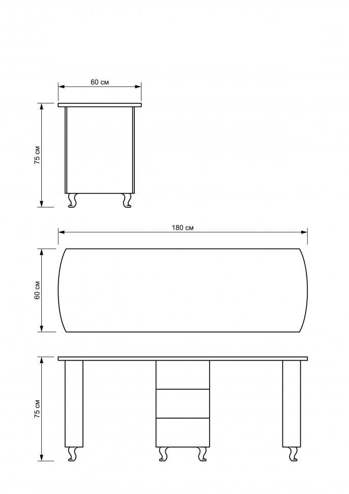 Маникюрный стол своими руками чертежи фото 11